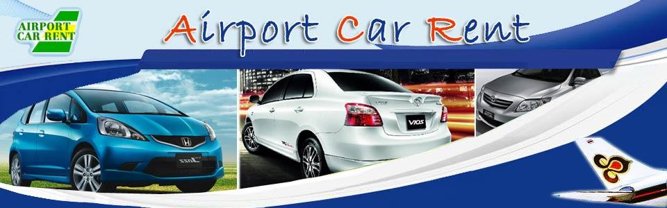 Airport Car Rent Phuket