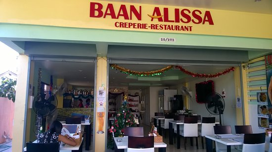 Baan Alissa Restaurant