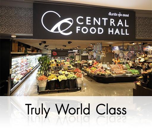 Central Food Hall at Porto de Phuket