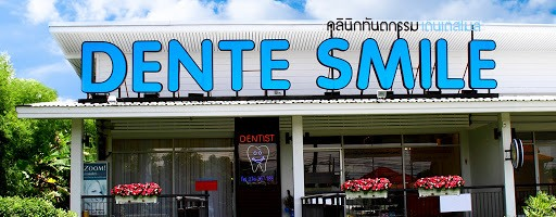 Dente Smile Dental Clinic