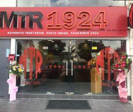 MTR 1924 Malaysia