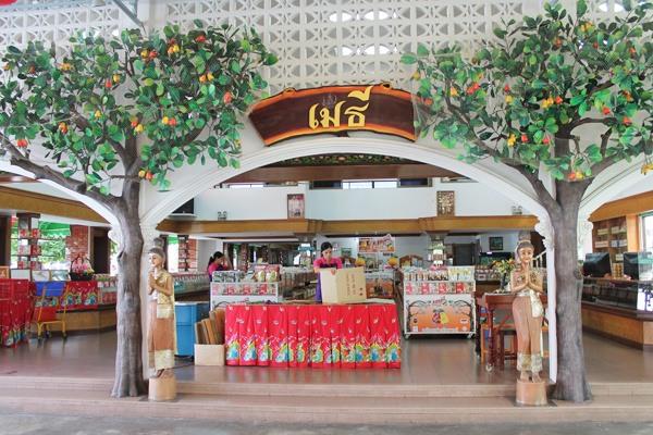Methee Phuket (Branch 1)