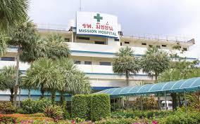 Mission Hospital Phuket