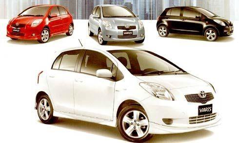 Paitoon Car Rent