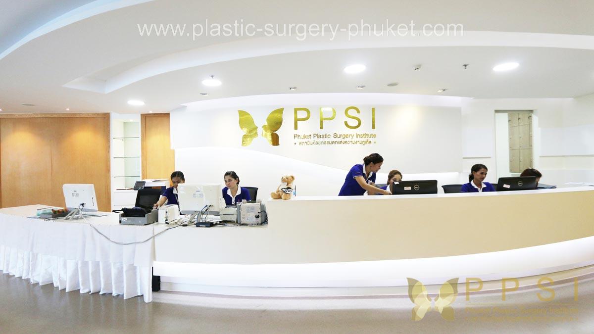 Phuket Plastic Surgery Institute (PPSI)