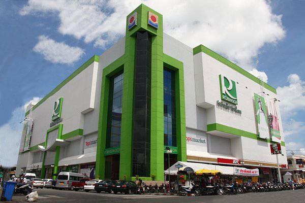 Robinsons Department Store Phuket