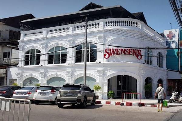 Swensen's at Phuket Town