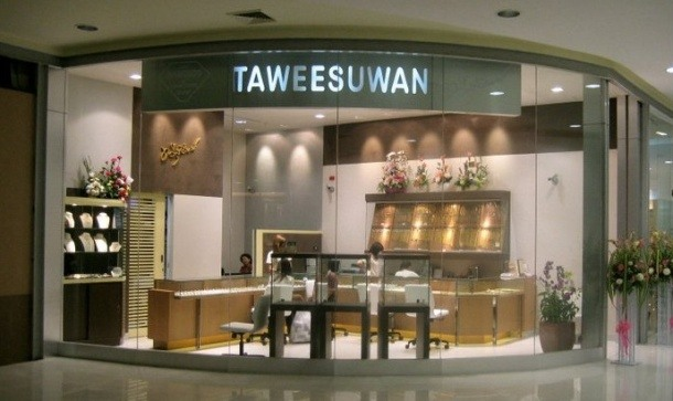 Tawee Suwan Gold & Jewellery @Central Festival Phuket